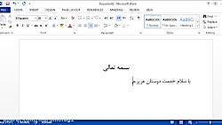 عیدی یارنه دانلود کتاب زنی با موهای قرمز pdf - آی-ویدئو