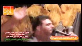 کربلایی احسان ویسی  شور  تکفیری زهی خیال باطل