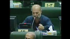 سخنرانی علیرضا محجوب در مجلس در مورد تحقیق تفحص در مورد شرکت سایپا