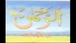 حمدباری تعالی اردو محمدرفیع