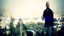 شیراز موزیک ویدئو شیراز حامد فقیهی