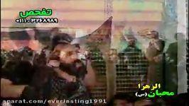 حاج حسین سیب سرخی اسم حسینوخدارودل نوشتهزیبا