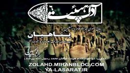 آداب هیئت 6  آخرین وادی  وادی قدرت اسلام  بسیار زیبا