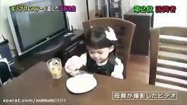 خوش امد گویی یک بچه چینی به روحترس ناکمنبع شراره