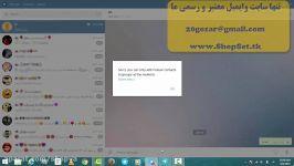 رفع ریپورت تلگرام چر چند ثانیه