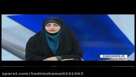 قرعه کشی ثبت نام کنندگان اینترنتی نفوس مسکن فضه سادات