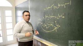عربی نهم اسم فاعل مفعول