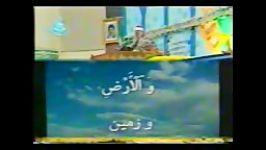 احمد شبیب سوره نبأ