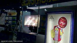 غرفه نمایشگاه طراحی ساخت غرفه نمایشگاه بین المللی تهران
