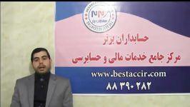 شرکت حسابداری  عیدی پاداش کارگران فصلی