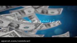 جلسه رایگان معارفه دوره nlp در اردیبهشت نود وشش