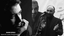 نوشته دردناک شهاب حسینی به عارف لرستانی+نوشته برزو ارجمند برای عارف لرستانی قلب هرکسی را