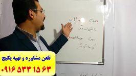آموزش آزمون انگلیسی mhle،آزمون msrt،آزمون ept،آیلتس