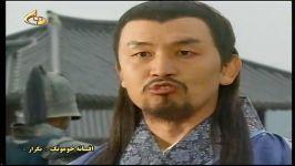 افسانه جومونگ اخطار دادن به تسو توسط امپراطور جومونگ