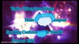 لکچر زبان انگلیسی کهکشان سه تکه