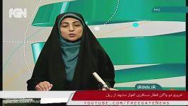 خروج قطار ریل واژگونی واگن های قطار مسافربری اهواز مشهد
