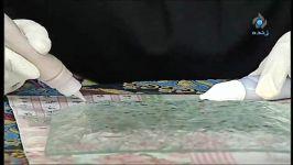 آموزش رنگ شیشه اسپری جوهر رنگ  رنگ های میکس مدیا