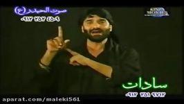 نوحه مداحی حضرت ابالفضل بسیار زیبا به زبان اردو حضرت ابوالفضل بہت خوبصورت اردو شوکگیت