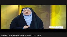 خبر 14 اجرای بهترین مجری گوینده خبر ایران 28مهر96