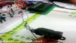 راه اندازی سنسور مادون قرمز شارپ