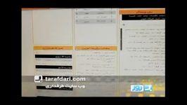 معرفی سایت طرفداری در برنامه بروز