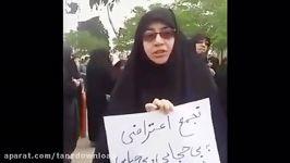 خانم شاکی شدند چرا خانم ها دارند بی حجابی بی حیایی می کنند  پاسخ به خانم