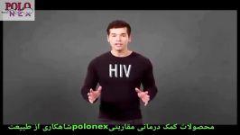 تبلیغ خلاقانه کاندوم ایدز چیست اطلاعات مفید در مورد ایدز