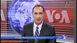 مانور نظامی مشترک ایران عراق در مناطق مرزی کردستان واکنش پارلمان اقلیم کردستان