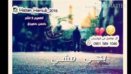 لطمیه صلاح حسن لحن تعب سهر للمشایه محرم1439