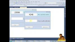 آموزش طراحی قفل نرم افزاری در #Cمقدماتی روش تولید قفل