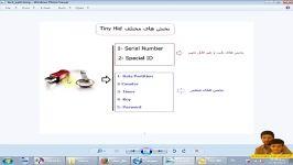 آموزش قفل سخت افزاری درVB.NETمقدماتی آشنایی بخش های قفل