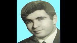 خواننده شادروان داوود مقامی ..نام ترانه عمری عمری
