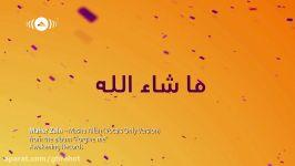 Maher Zain  Mashallah Lyric  ماهر زين  ماشاءالله  Vocals Only  بدون موسيقى