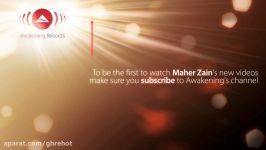 Maher Zain  Radhitu Billahi Arabic  ماهر زين  رضيت بالله ربا  Official Lyrics
