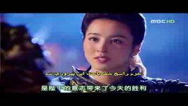 سریال افسانه جومونگ حرف های بانو سوسانو امپراطور جومونگ