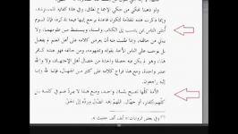 انحرافات محمدبن عبدالوهاب نظر برادرش سلیمان بن عبدالوهاب