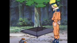 ناروتو قسمت 164  Naruto 164