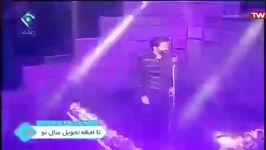 اجری اهنگ «عاشقم » هوروش بند پخش شده در برنامه«یکِ یک»