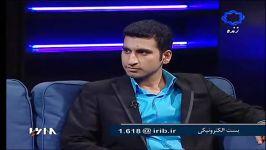 حضور حمزه آزاد حسن متقی گلشن در برنامه 1618 شبکه 4