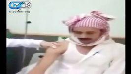 ترس عرب آمپول