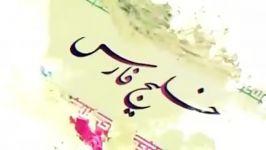 نماهنگ خلیج فارس باصدای کسری کاویانی ویژه روز ملی خلیج فارس