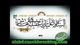 زینب زینب زینبویژه وفات حضرت زینبسلام الله علیها
