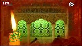 ذکر همه یا امام رضا  محمود کریمی مداحی شهادت امام رضا علیه السلام
