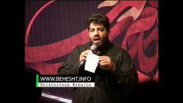 شب شهادت حضرت زهرا 93 حاج عبدالرضا هلالی حاج روح الله بهمنی