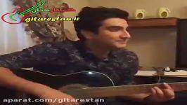 اجرای گیتار آهنگ دونه دونه دونه محسن ابراهیم زاده