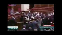 باران مشت لگد در پارلمان اوکراین