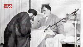 کلیپ  رحلت امام خمینی ره