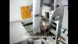 دستگاه تی بگ دستگاه چای کیسه ای بسته بندی چای کیسه ای