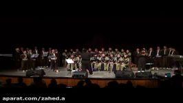 آهنگ به زمی ئیواران، گروه کامکارها اجرا شده توسط گروه کر زریوه سنندج