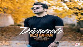 Reza Bahram  Divaneh رضا بهرام  دیوانه